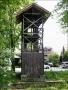 Alter Feuerwehrturm am Weißbach
